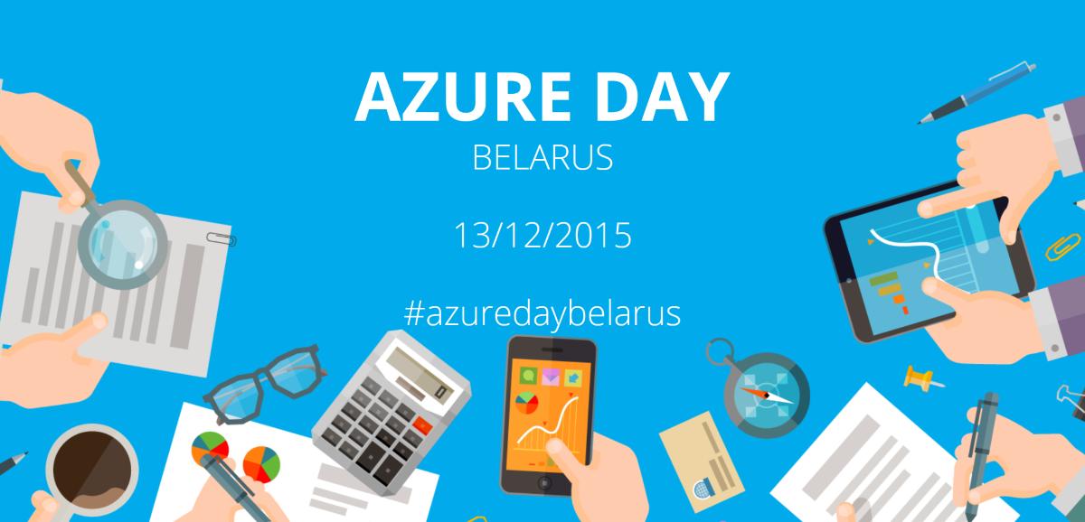 Belarus Azure Day 2015